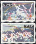 Germany 1990 Sports Promotion Fund/ Handball/ Keep-fit/ Games 2v set (n27905)