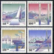 Germany 1993 Olympics  /  Sports  /  Buildings  /  Architecture  /  Sailing  /  Boats 4v (n29518)