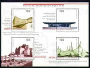 Germany 1997 Buildings  /  Architecture  /  Design  /  Church  /  EXPO  /  Music 4v m  /  s (n28072)