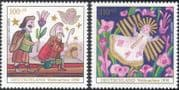 Germany 1998 Christmas/ Greetings/ Baby Jesus/ Shepherds/ Star/ Animation 2v set (g10115)