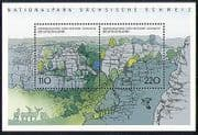 Germany 1998  National Parks/  Mountains  /  Trees  /  Nature 2v m/s n29515