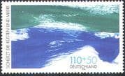 Germany 1998 Ocean/ Conservation/ Environment/ Environmental Protection 1v (n29643)
