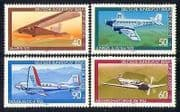 Germany (B) 1979 Aviation  /  Transport  /  Planes  /  Aircraft  /  Glider 4v set (n28270)