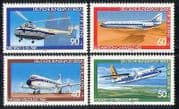 Germany (B) 1980 Aviation  /  Transport  /  Planes 4v (n28271)