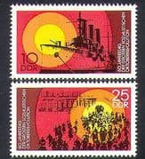 Germany (DDR) 1977 Revolution  /  Navy  /  Ships  /  Politics  /  Lenin  /  Government 2v set n37830