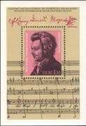 Germany (DDR) 1981 Mozart/ Composers/ Musicians/ Music/ People 1v m/s (s144j)
