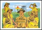 Ghana 1984 Scouts/ Scouting/ Baden Powell/ People/ Changed Currency Surcharge 1v m/s o/p (n41639)
