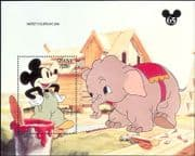 Ghana 1994 Disney/ Mickey 65th/ Elephant/ Films/ Cinema/  Cartoons/ Animation  1v m/s (b4165z)