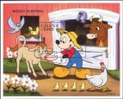 Ghana 1998 Disney/ Mickey Mouse/ Cow/ Chicken/ Calf/ Farm/ Cartoons/ Animation 1v m/s (ad1021)