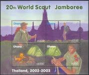 Ghana 2002 Scouts/ Scouting/ Jamboree/ Camp Fire/ People/ Youth/ Leisure 4v m/s (n43918)