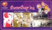 "Ghana 2004 ""Euro 2004"" Football/Sports/ Games/ Soccer/ Footballers/ People  4v m/s (s6200b)"