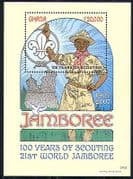 Ghana 2007 Scouts 100th  /  Jamboree  /  Youth  /  Birds m  /  s n28965