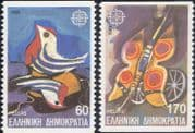 Greece 1989 Europa/ Children's Games/ Toys/ Birds/ Butterfly/ Bicycle/ Cycling 2v set bklt  (ex1063)