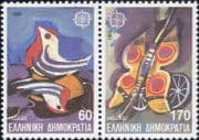 Greece 1989 Europa/ Children's Games/ Toys/ Birds/ Butterfly/ Bicycle/ Cycling 2v set pr (ex1062)