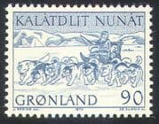 Greenland 1971 Postal Transport/ Working Dogs/ Sled Team/ Sledge/ Mail/ Animals/ Nature 1v (n23527)