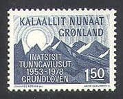Greenland 1978 Constitution  /  Sun  /  Mountains  /  Politics  /  Government 1v (n37754)