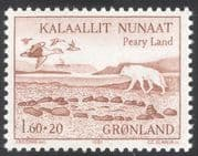 Greenland 1981 Peary Land Expedition/ Wolf/ Eiders/ Birds/ Animals/ Nature 1v (n43681)