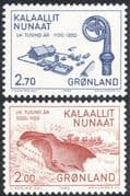 Greenland 1982 Whale/ Hunting/ Bishop's Staff/ Building/ Nature/ Marine/ Architecture/ Religion/ Heritage 2v set (n44179)