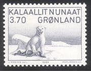 Greenland 1984 K Andreassen/ Writer/ Artist/ Books/ Polar Bear/ Seal Hunter/ Nature 1v (n20238)