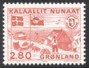 Greenland 1986 Postal Independence/ Post Office/ Dogs/ Boat/ Bear/ Flags/ Buildings/ Mail/ Transport 1v (n20240)