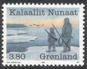 Greenland 1987 Fishing/ Whaling/ Industry/ People/ Food/ Commerce 1v (n43673)