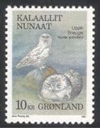 Greenland 1987 Snowy Owls/ Raptors/ Birds/ Nature/ Wildlife/ Conservation/ Owl 1v (n43653)