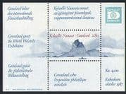 Greenland 1987 StampEx  /  Mountain  /  Animation m  /  s (n31675)