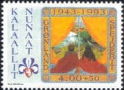 Greenland 1993 Scouts/Scouting/ Guides/ Youth/ Leisure/ Camping/ Tents 1v (s2284c)
