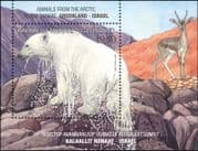 Greenland 2013 Polar Bear/ Animals/ Conservation/ Environment/ Nature/ Wildlife 1v m/s (n45067r)