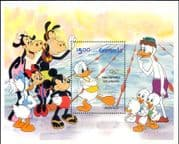 Grenada 1984 Disney/ Olympics/ Donald/ Swimming/ Sports/ Cartoons/ Animation 1v m/s (b2230)
