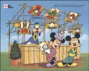 Grenada 1991 Disney/ Mickey/ Minnie/ Cartoons/ Animation/ StampEx/ Rake Fair  1v m/s (s6146)