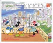 Grenada 1997 Disney/ Mickey/ Hong Kong/ Buildings/ StampEx/ Cartoons/ Animation 1v m/s (b245t)