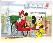 Grenada 1997  Disney/ Mickey/ Hong Kong/ Rickshaw/ StampEx/ Cartoons/ Animation 1v m/s (b604b)