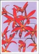 Grenada 1997  Ladybird/ Orchids/ Nature/ Insects/ Flowers/ Wildlife  1v m/s  (s3781g)