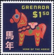 Grenada 2014 YO Horse/ Animals/ Nature/ Lunar Zodiac/ Fortune/ Greetings 1v (b5886x)