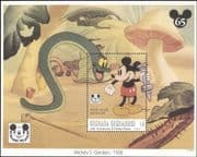 Grenadines of Grenada 1993 Disney/ Mickey Mouse 65th/ Snake/  Cartoons/ Animation 1v m/s (b245h)