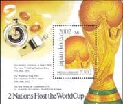 Grenadines of Grenada 2001  Football World Cup/ Trophy/ Sports/ Games/ Soccer  1v m/s  (s6200c)
