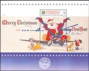 Grenadines of St Vincent 1991 Christmas/ Disney/ Santa Claus/ Planes/ Cartoons 1v m/s (b409d)