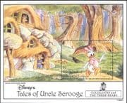 Grenadines of St Vincent 1992 Disney/ Goldilocks/ Bears/ Tales/ Cartoons/ Animation 1v m/s (n19082c)
