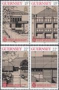 Guernsey 1987  Europa/ Architecture/ Buildings/ Post Office/ School  4v set 2 x pairs (n29591)
