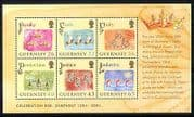 Guernsey 2004 Boats  /  Fish  /  Castle  /  Crowns 6v m  /  s (n30101)