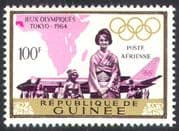 Guinea 1964 Olympic Games/ Olympics/ Sports/ Planes/ Aircraft/ Aviation/ Transport 1v (n41637)