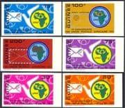 Guinea 1972 APU/ African Postal Union/ Letters/ Pigeon/ Dove/ Birds 6v set imperforate (n42939)