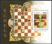 Guinea 1997 Chess Sets/ Chessmen/ Pieces/ Carving/ Craft/ Sports/ Games 1v m/s n41758