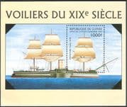 Guinea 1997 Warships/ Ships/ Boats/ Sailing/ Navy/ Naval/ Nautical/ Transport 1v m/s (b5289)