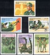 Guinea 1998 Scouts/ Scouting/ Baden-Powell/ First Aid/ Bugle/ Flag/ Medical 6v set (b3815)