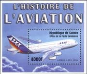 Guinea 2004 Airbus A3XX/ Planes/ Aircraft/ Transport/ Aviation/ Flight 1v m/s (b9347)