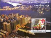 Guinea-Bissau 2003 Aviation/ Chinese New Year/ Concorde/ Hong Kong 1v m/s (n12114)