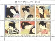 Guinea-Bissau 2003 Japanese Art/ Painting/ Women/ Traditional Costumes 6v m/s (s6152a)