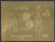 Guyana 1992 GOLD/ Rotary/ Lions International/ Columbus/ StampEx 1v s/a (n42915)